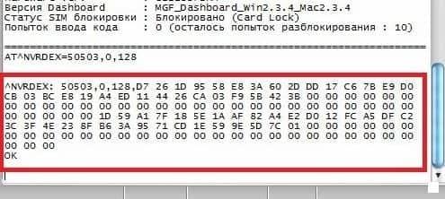 M150 2 at team  Huawei E3372H - description and unlock
