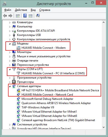 Imei firmware on the modem  How to unlock a Huawei modem